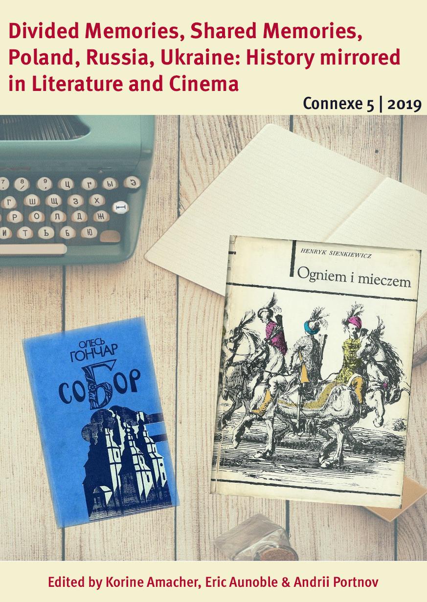e-cover 2019